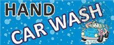 HAND CAR WASH OUTDOOR BANNER 5ft x 2ft (1500mm x 600mm) PVC Hemmed Eyelets